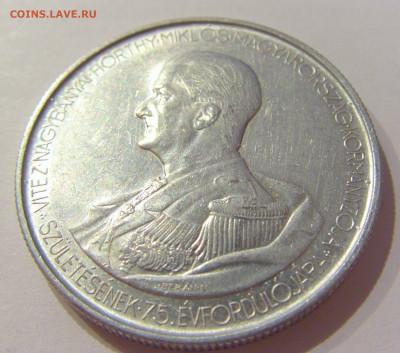 5 пенго 1943 Венгрия №1 21.10.2020 22:00 МСК - CIMG9324.JPG