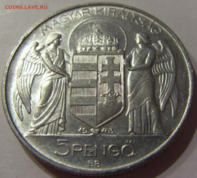 5 пенго 1943 Венгрия №1 21.10.2020 22:00 МСК - CIMG9321.JPG