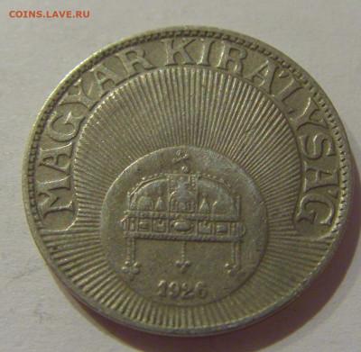 20 филлеров 1926 Венгрия №1 21.10.2020 22:00 МСК - CIMG9364.JPG