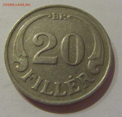 20 филлеров 1926 Венгрия №1 21.10.2020 22:00 МСК - CIMG9361.JPG