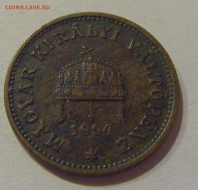1 филлер 1894 Венгрия №1 21.10.2020 22:00 МСК - CIMG9472.JPG