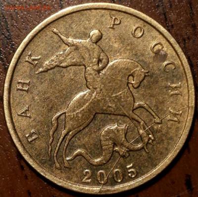 Бракованные монеты - Screenshot_20201015_173530[1]
