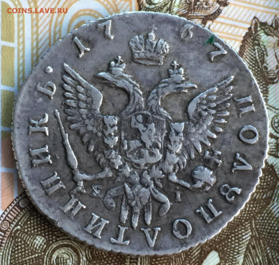 Монета полуполтинник 1767г. - CDEED1BB-6C4B-449A-99EE-9E2C04F02D40