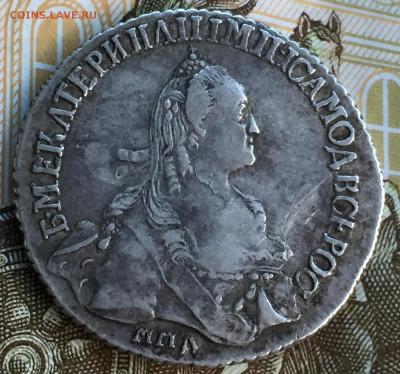 Монета полуполтинник 1767г. - 54166A19-8599-4116-901D-AC0DF0563811