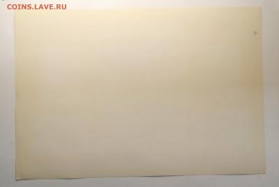 Плакат.Наглядное пособие для школ.1950 г.до 23.10.в 22.00 м - IMG_20201017_155226