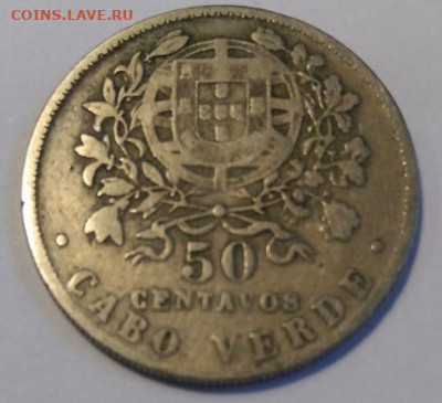 50 сентаво Кабо-Верде - 50 centavos 2.JPG