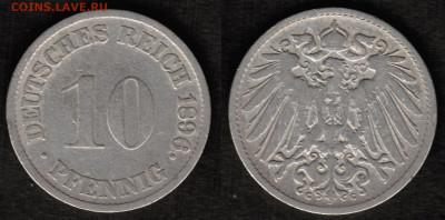 Германская Империя-10 пфеннигов 1896 G, VF, Редкая - 10 pf 1896 реверс+аверс