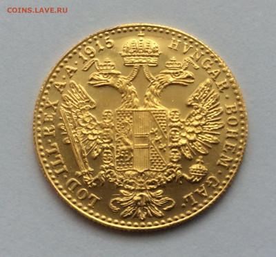 1 дукат 1915 Австро-Венгрия, рестрайк. До 21:00 20.10 - F97D526F-AB0A-4CF7-AB6D-4DA176E17E0A