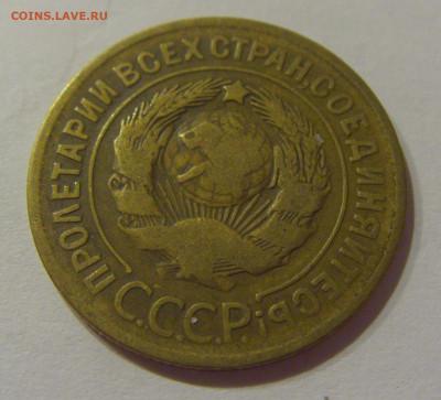 3 коп 1929 СССР №1 21.10.2020 22:00 МСК - CIMG0345.JPG