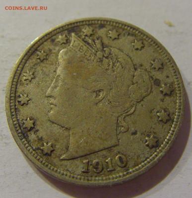 5 центов 1910 США №1 21.10.2020 22:00 МСК - CIMG9528.JPG
