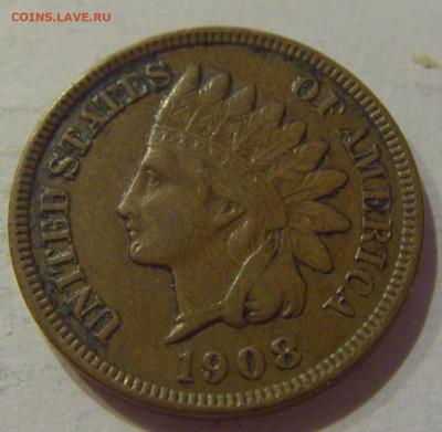 1 цент 1908 США №1 21.10.2020 22:00 МСК - CIMG9576.JPG