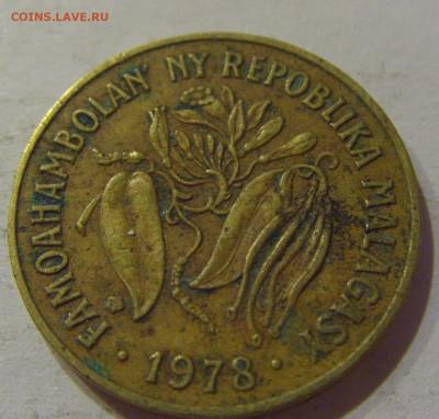 10 франков 1978 Мадагаскар №1 24.10.2020 22:00 МСК - CIMG9588.JPG