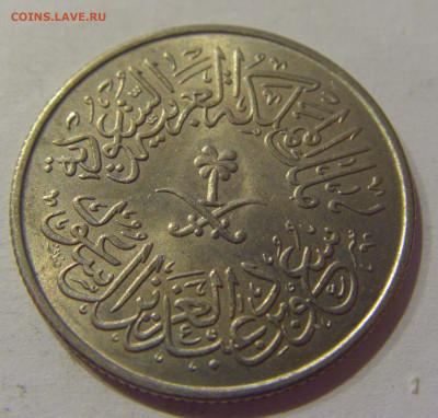 1 гирш 1958 Саудовская Аравия №1 24.10.2020 22:00 МСК - CIMG9600.JPG