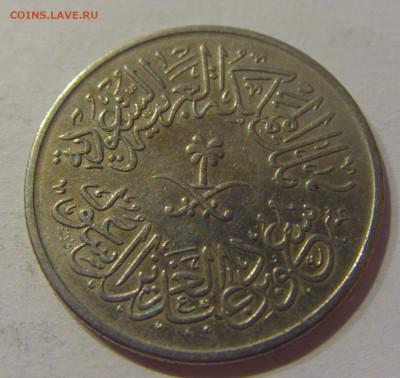 1 гирш 1958 Саудовская Аравия №2 24.10.2020 22:00 МСК - CIMG9604.JPG