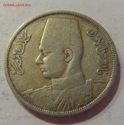 10 миллим 1938 Египет №1 24.10.2020 22:00 МСК - CIMG9612.JPG