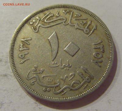 10 миллим 1938 Египет №1 24.10.2020 22:00 МСК - CIMG9610.JPG