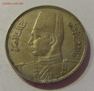 5 миллим 1938 Египет №1 24.10.2020 22:00 МСК - CIMG9616.JPG