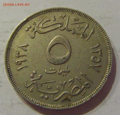 5 миллим 1938 Египет №1 24.10.2020 22:00 МСК - CIMG9614.JPG