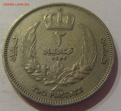 2 пиастра 1952 Ливия №1 24.10.2020 22:00 МСК - CIMG9634.JPG
