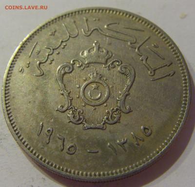 100 миллим 1965 Ливия №1 24.10.2020 22:00 МСК - CIMG9644.JPG