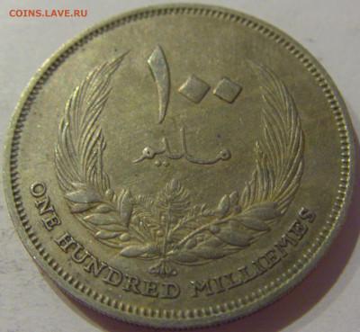 100 миллим 1965 Ливия №1 24.10.2020 22:00 МСК - CIMG9642.JPG