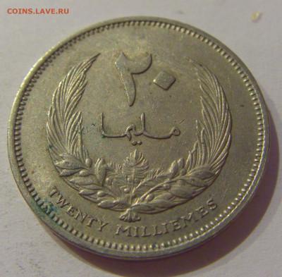 20 миллим 1965 Ливия №1 24.10.2020 22:00 МСК - CIMG9650.JPG