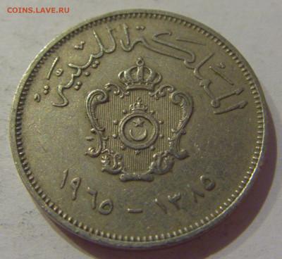 20 миллим 1965 Ливия №2 24.10.2020 22:00 МСК - CIMG9656.JPG