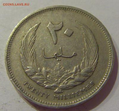 20 миллим 1965 Ливия №2 24.10.2020 22:00 МСК - CIMG9654.JPG