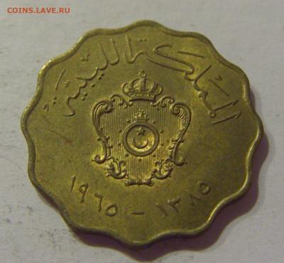 5 миллим 1965 Ливия №1 24.10.2020 22:00 МСК - CIMG9663.JPG