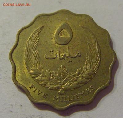 5 миллим 1965 Ливия №1 24.10.2020 22:00 МСК - CIMG9662.JPG