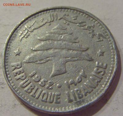 10 пиастров 1952 Ливан (чуть погнута) №1 24.10.2020 22:00 МС - CIMG9684.JPG