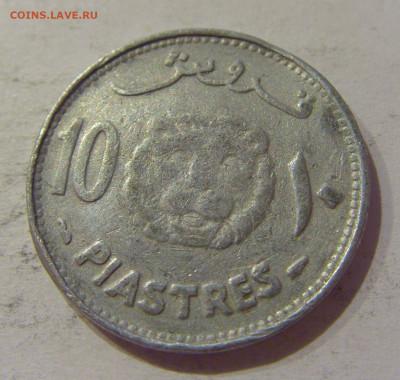 10 пиастров 1952 Ливан (чуть погнута) №1 24.10.2020 22:00 МС - CIMG9682.JPG