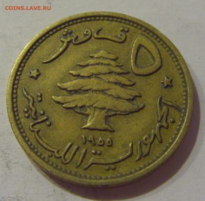 5 пиастров 1955 Ливан №1 24.10.2020 22:00 МСК - CIMG9688.JPG