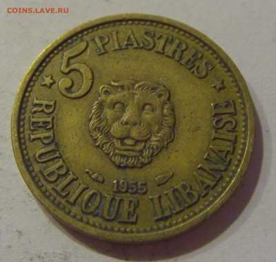5 пиастров 1955 Ливан №1 24.10.2020 22:00 МСК - CIMG9686.JPG