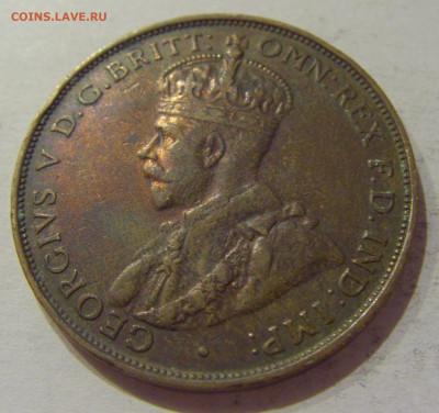 1 пенни 1933 Австралия №1 24.10.2020 22:00 МСК - CIMG9696.JPG