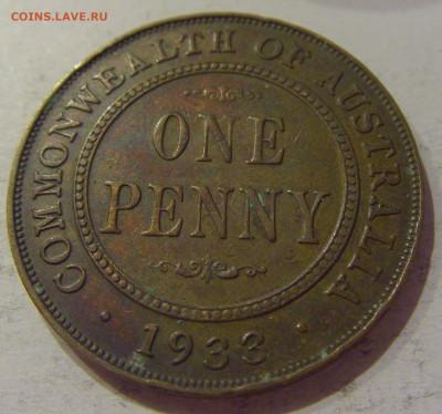 1 пенни 1933 Австралия №1 24.10.2020 22:00 МСК - CIMG9694.JPG