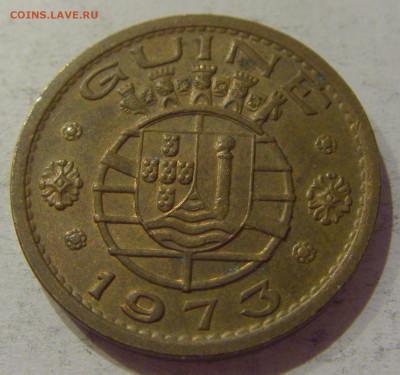 1 эскудо 1973 Гвинея №1 24.10.2020 22:00 МСК - CIMG9712.JPG