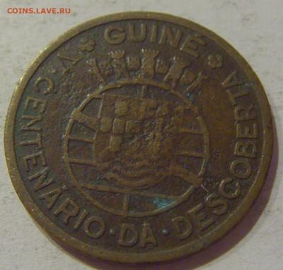 50 сентаво 1946 Гвинея №2 24.10.2020 22:00 МСК - CIMG9724.JPG
