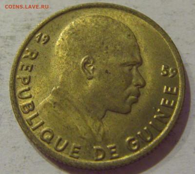 5 франков 1959 Гвинея №1 24.10.2020 22:00 МСК - CIMG9736.JPG