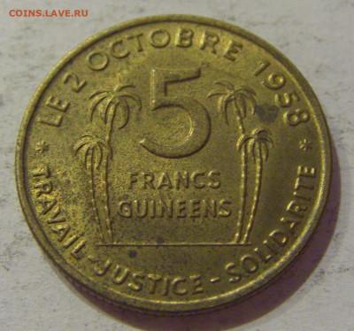 5 франков 1959 Гвинея №1 24.10.2020 22:00 МСК - CIMG9734.JPG