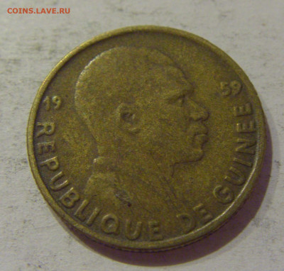 5 франков 1959 Гвинея №2 24.10.2020 22:00 МСК - CIMG9740.JPG