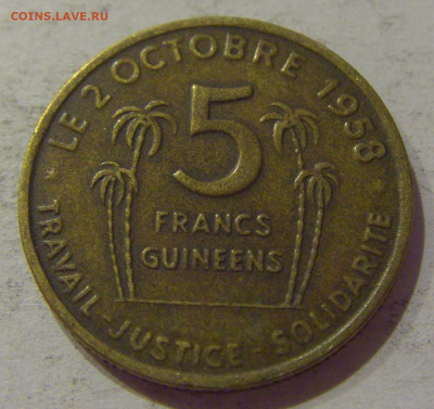 5 франков 1959 Гвинея №2 24.10.2020 22:00 МСК - CIMG9738.JPG