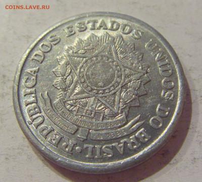 2 крузейро 1961 Бразилия №1 24.10.2020 22:00 МСК - CIMG9756.JPG
