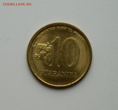 Парагвай 10 гуарани 1996 г. (Фауна) до 22.10.20 - DSCN2237.JPG