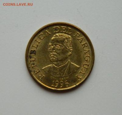 Парагвай 10 гуарани 1996 г. (Фауна) до 22.10.20 - DSCN2238.JPG
