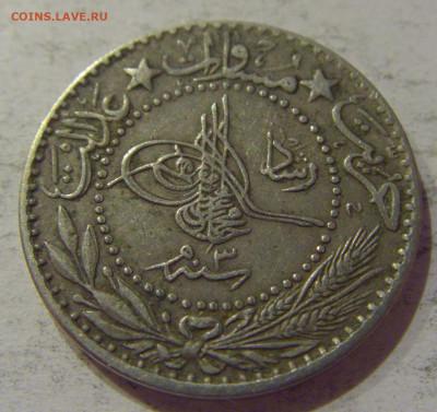 20 пара 1911 Турция №1 24.10.2020 22:00 МСК - CIMG9772.JPG