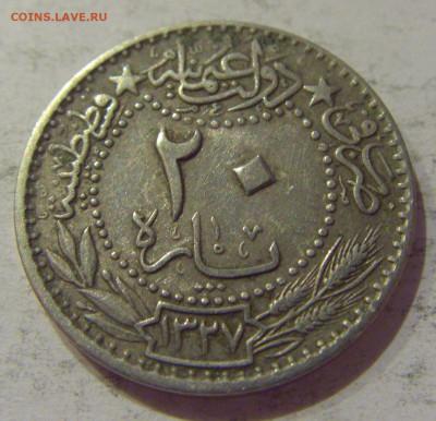 20 пара 1911 Турция №1 24.10.2020 22:00 МСК - CIMG9770.JPG