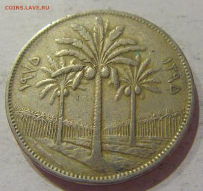 100 филс 1975 Ирак №1 24.10.2020 22:00 МСК - CIMG9780.JPG