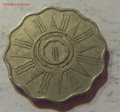 5 филс 1959 Ирак №1 24.10.2020 22:00 МСК - CIMG9788.JPG