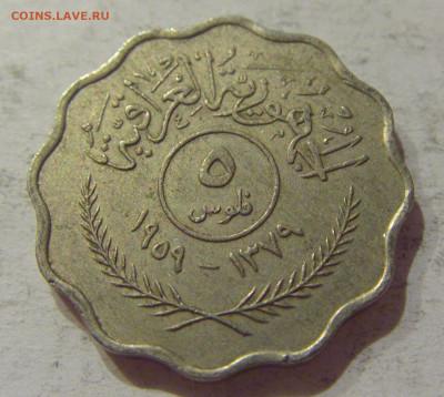5 филс 1959 Ирак №1 24.10.2020 22:00 МСК - CIMG9786.JPG